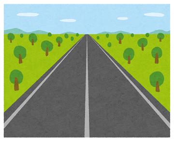 道路公共事業