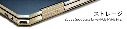 525x110_HP-Spectre-x360-13-ap0000_ベーシックモデル_all_01b