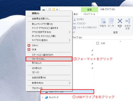 スクリーンショット_フォーマット_手動