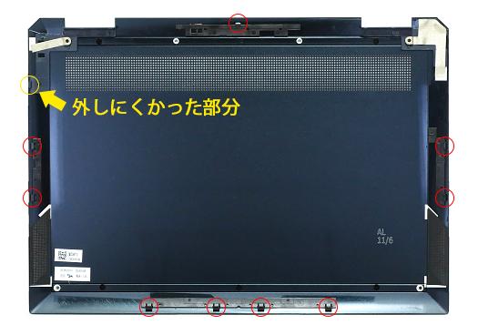 HP-Spectre-x360-13-ap0000_内部_カバーの裏側_0G1A5016-3_ハメ込み