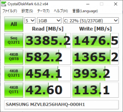 SSD 256GB_Bench_02
