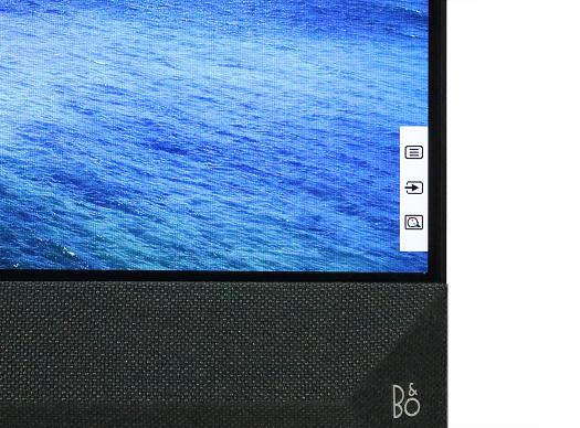 ディスプレイ_小さなメニュー画面_0G1A9385