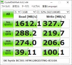 128GB SSD_ベンチ_02