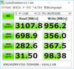 SSD_bench_03_20190605180155fec.png