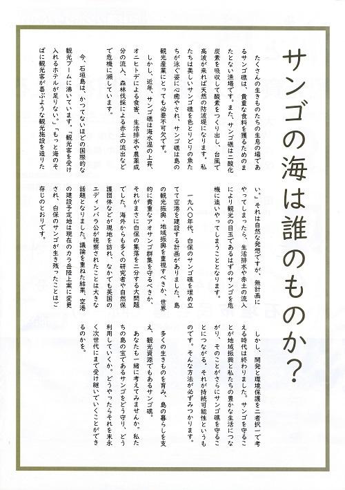 Scan2019-04-07_191612_001.jpg