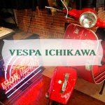 vespa-ichikawa-150x150.jpg