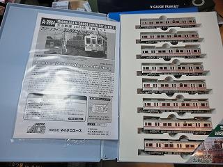 マイクロエース 芝山鉄道3600形