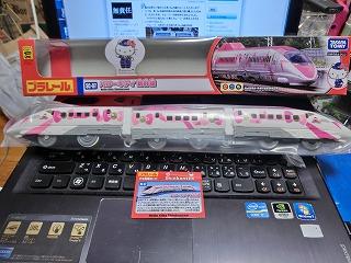 プラレール「SC-07 ハローキティ新幹線」 開封後