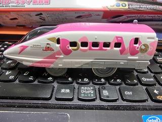 プラレール「SC-07 ハローキティ新幹線」 先頭車