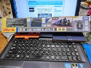 プラレール「S-38 C56 160号機 SL北びわこ号」 外箱