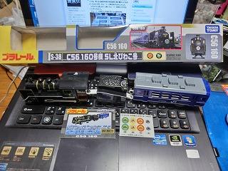 プラレール「S-38 C56 160号機 SL北びわこ号」 開封後
