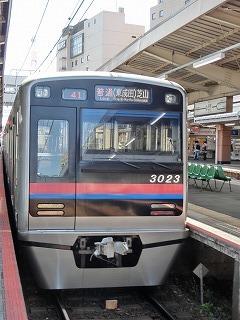 京成3023F 京成成田駅にて ②