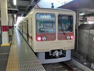 新京成線 8512F 松戸駅にて