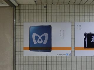 自販機向かいの壁のポスター