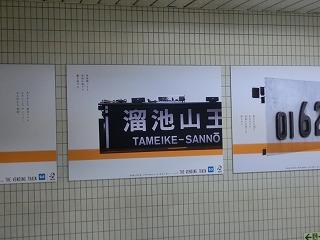 自販機向かいの壁のポスター ②