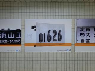 自販機向かいの壁のポスター ③