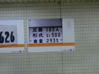 自販機向かいの壁のポスター ④