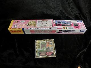 「DIYふなっしートレイン」シール付プラレールN800