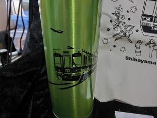芝山鉄道オリジナル ステンレスボトル