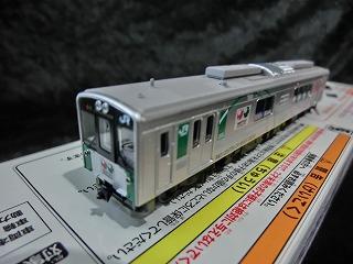鉄コレ 第28弾 キヤE991系 キヤE991-1