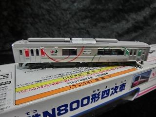 鉄コレ 第28弾 キヤE991系 キヤE991-1 ③