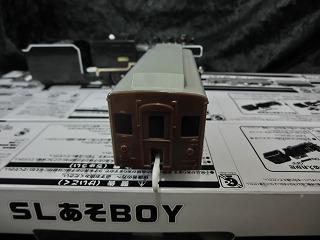 イベント限定プラレール「SLあそBOY」 客車 ⑤