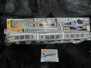 プラレール「S-19西武鉄道001系Laview(ラビュー)」 開封後