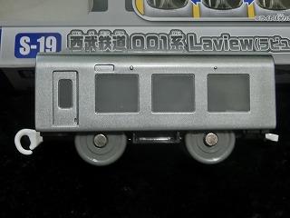 プラレール「S-19西武鉄道001系Laview(ラビュー)」 中間車