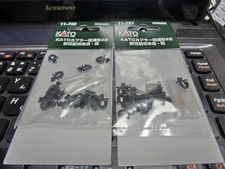 KATOカプラー密連型 2種