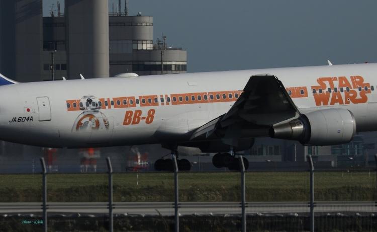 E-449.jpg