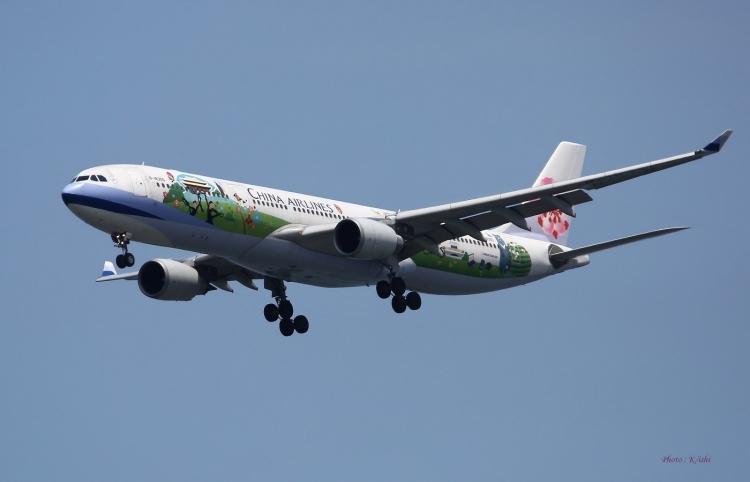 E-653.jpg
