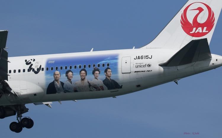 E-676.jpg