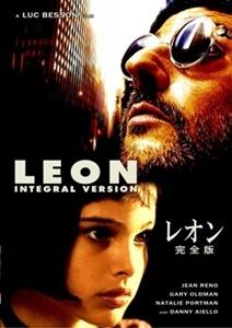 leon8.jpeg