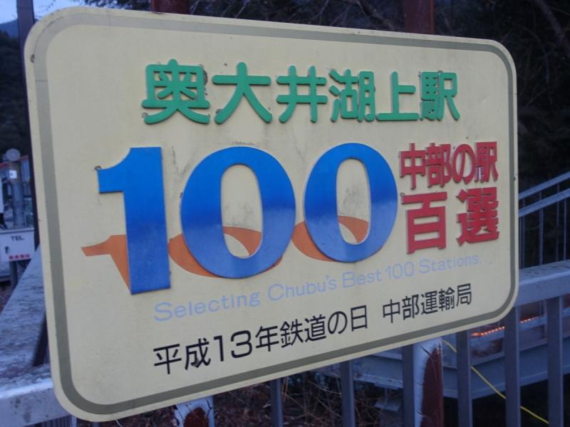 190302174809a2.jpg
