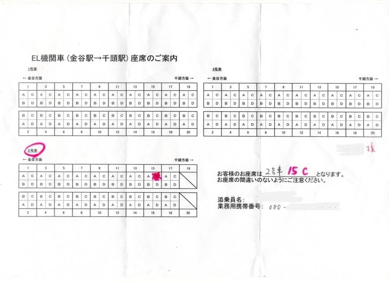190302okuohi03a2.jpg