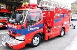 上島町救工