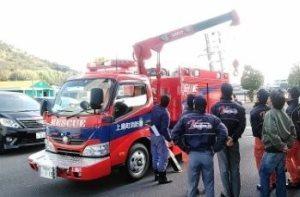 上島町救工3
