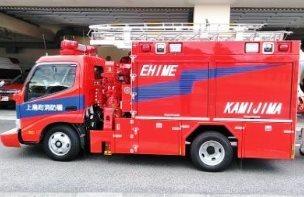 上島町救工4
