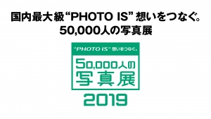 digital_signage_1920x1080_190219_1.jpg