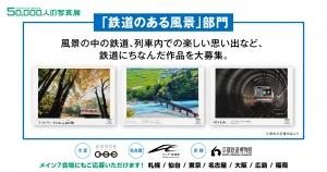 digital_signage_1920x1080_190219_8.jpg