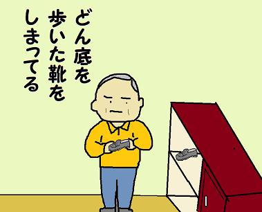川柳 令和元年5月 雑詠 1 満子 ペ