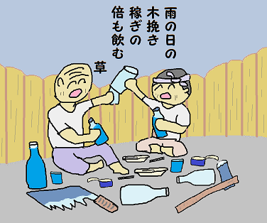 川柳 令和元年 6月 雨 草 pe