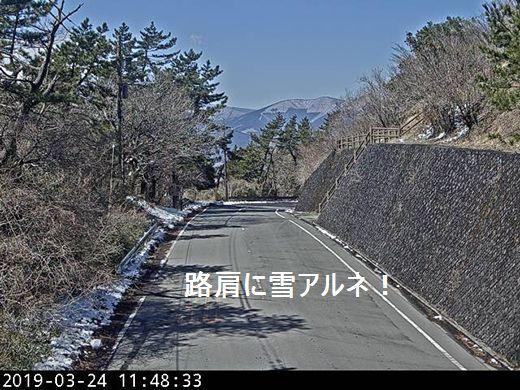 cam_ashigara_11_48_33_24_mar_19.jpg