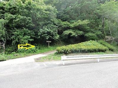 Photo Editor_豊田市市場城跡の見学 002