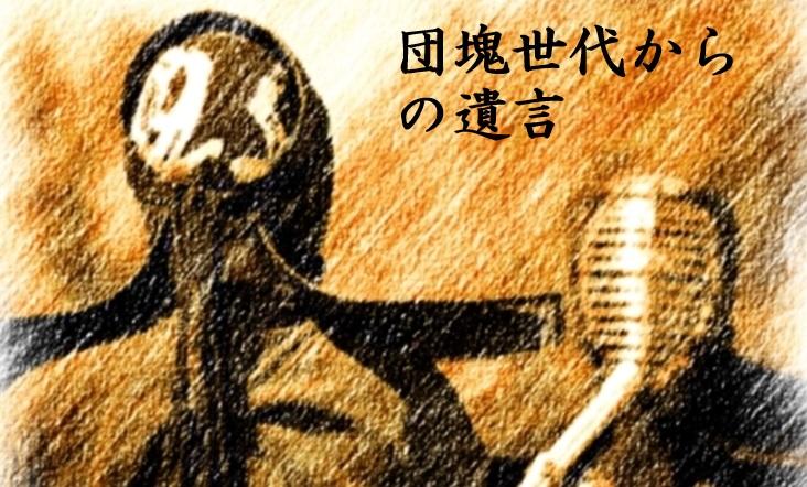 kendo11.jpg