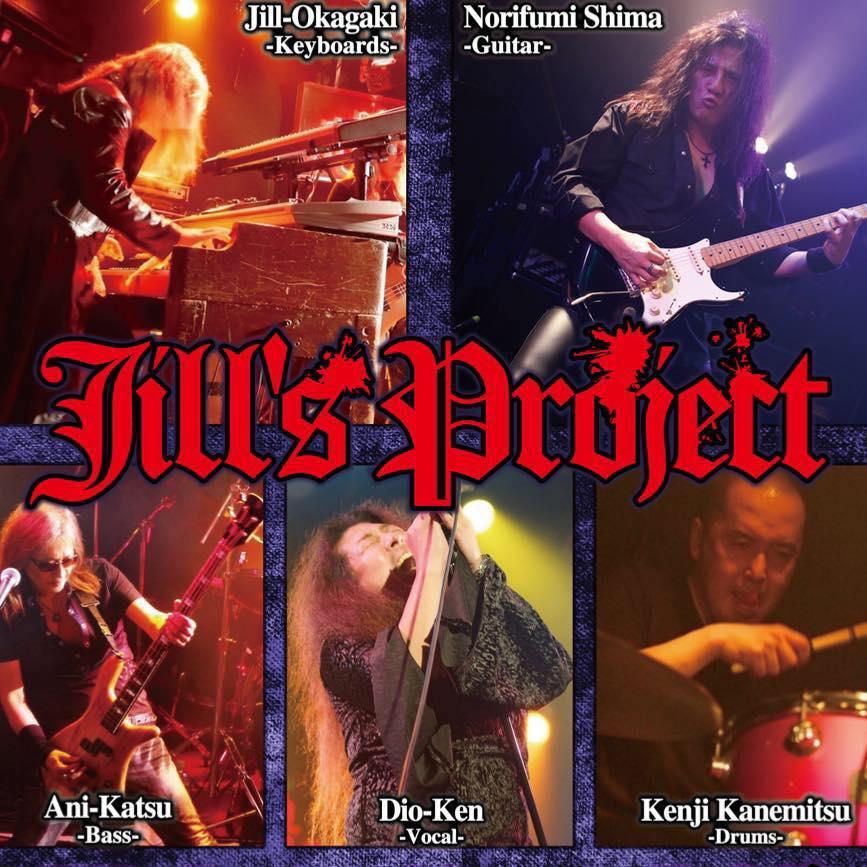 jills_project-live_flyer1.jpg