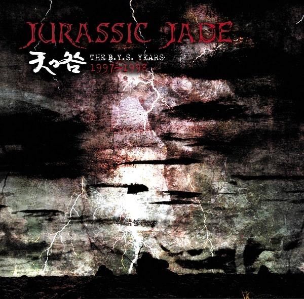 jurassic_jade-the_bys_years_1997_1998_2.jpg