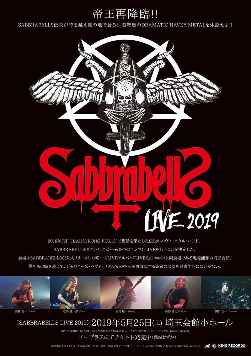 sabbrabells_live_2019-flyer1.jpg