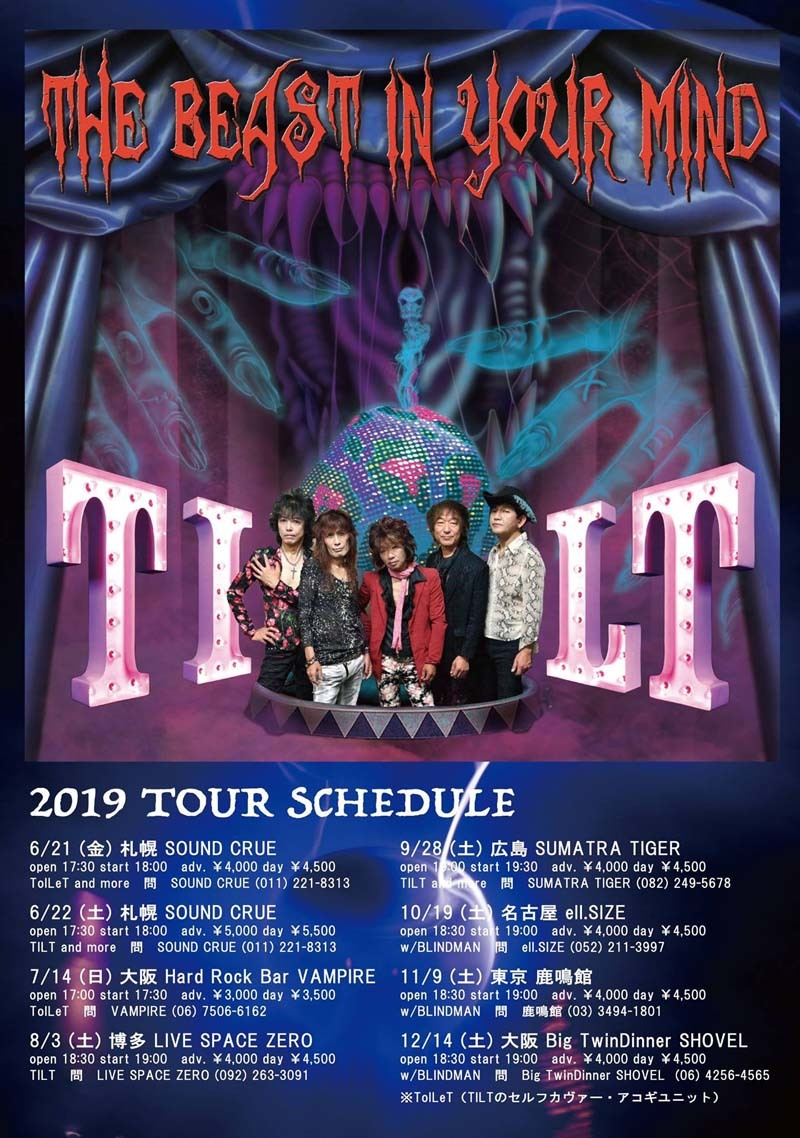 tilt-the_beast_in_your_mind_2019_live_schedule1.jpg