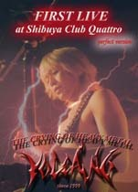 volcano-first_live_at_shibuya_club_quattro_perfect_version_dvd.jpg